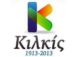 kilkis 1913-2013 logo