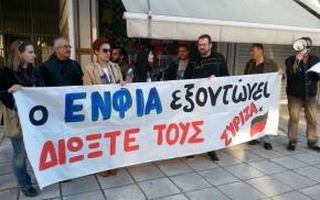 enfia-syriza