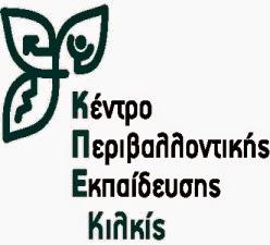 kpe-kilkis