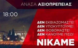 anasa-001
